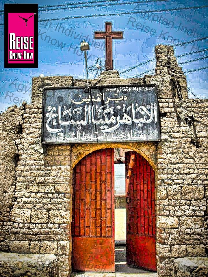 Das Deir el-Anba Hermina bei Assiut