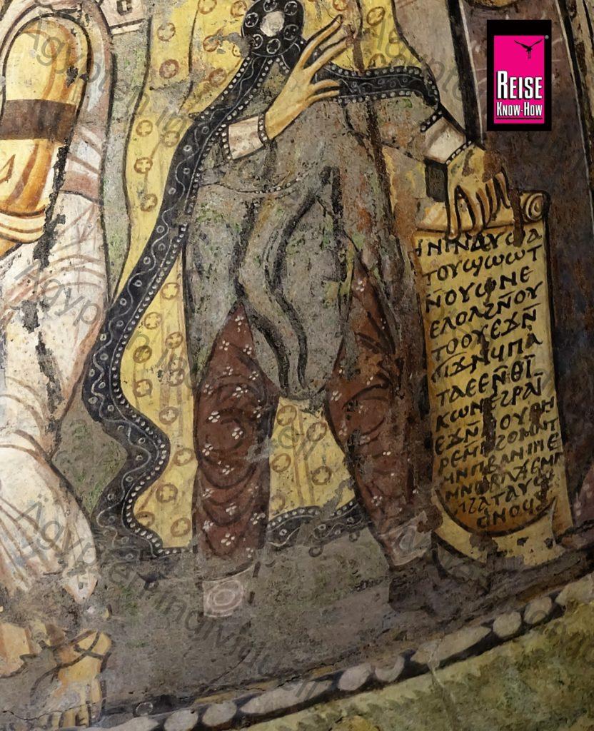 Bunte Beinkleider im Roten Kloster von Sohag