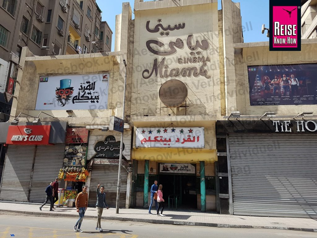 Cinema Miami in Kairo