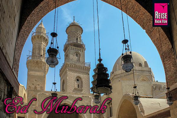 Lampen in einer Moschee in Kairo